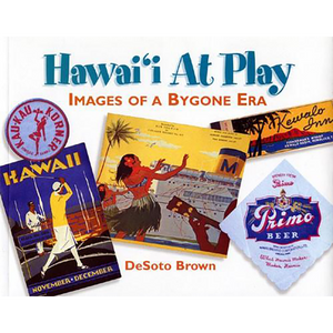 Hawai'i At Play