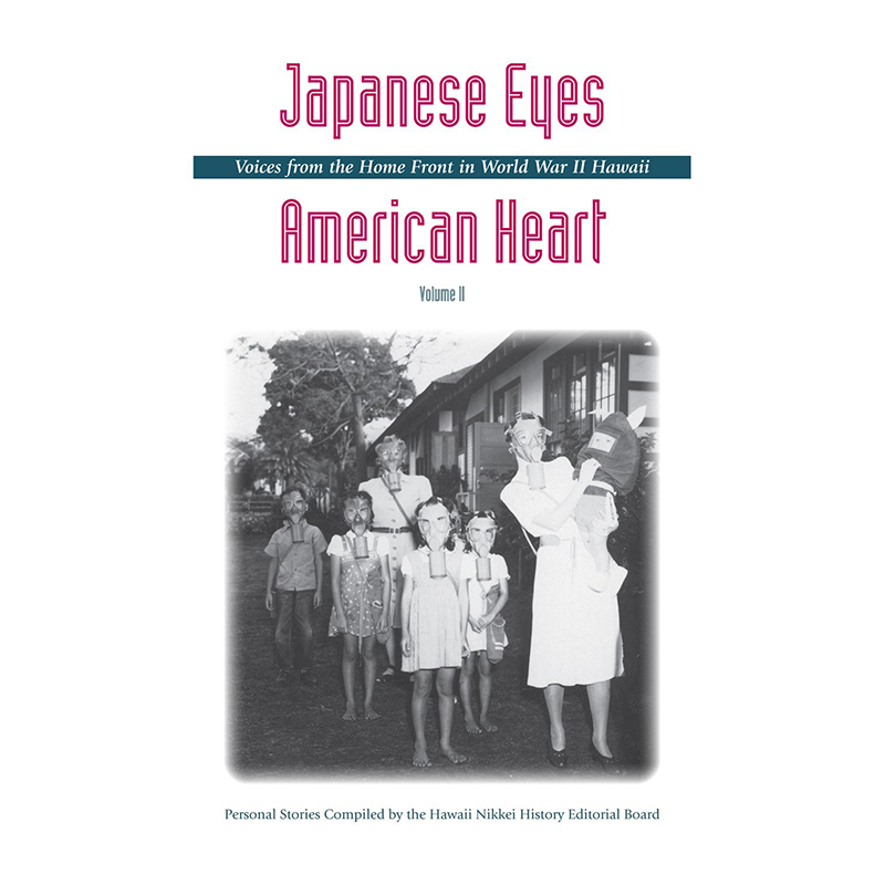 Japanese Eyes, American Heart — Vol. 2