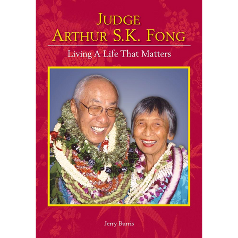 Judge Arthur S.K. Fong