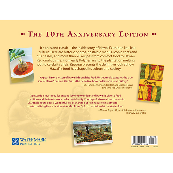 Kau Kau - 10th Anniversary Edition
