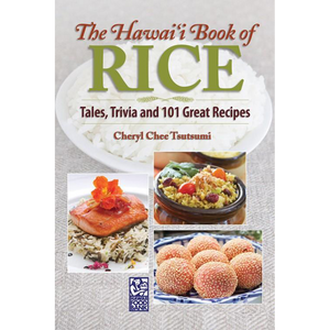 The Hawai'i Book of Rice