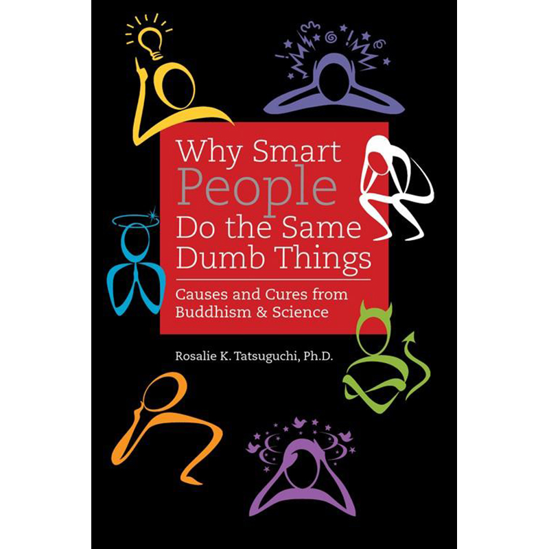 Why Smart People Do the Same Dumb Things