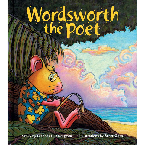 Wordsworth the Poet