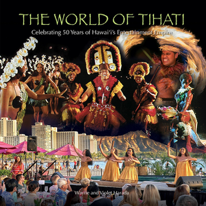 The World of Tihati