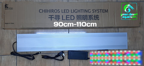 WRGB LED LIGHTS 90CM -110CM