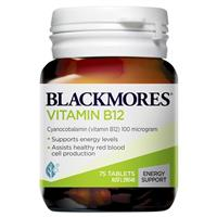 BLACKMORES Vitamin B12 100mcg 75 Tablets