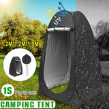 Portable Shower Toilet Tent Camping Tents Waterproof Outdoor Outdoor Dressing Tent UV Function Sun Shelter Quick Open Up Tents