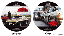 Load image into Gallery viewer, RECORD RUNNER® Seibu Keisatsu (Police) 40th Anniversary SUPER-Z Special Edition (with Double LP)