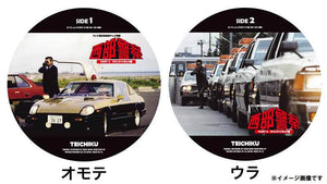RECORD RUNNER® Seibu Keisatsu (Police) 40th Anniversary SUPER-Z Special Edition (with Double LP)