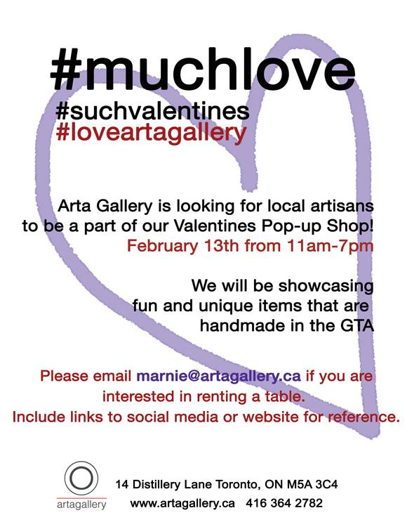 SUBMISSIONS - First Ever Valentines Pop-up Shop!! Jan 9, 2016