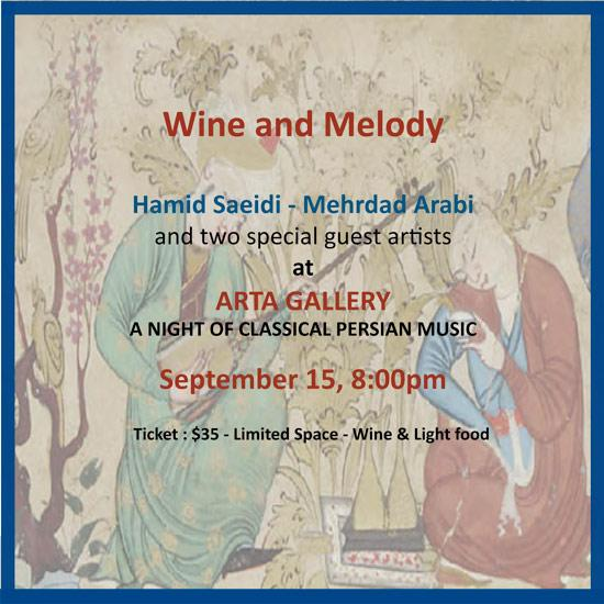 Wine and Melody - September 15, 2012