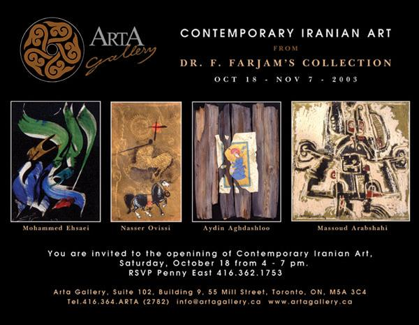 CONTEMPORARY IRANIAN ART - October 18 - November 7, 2003