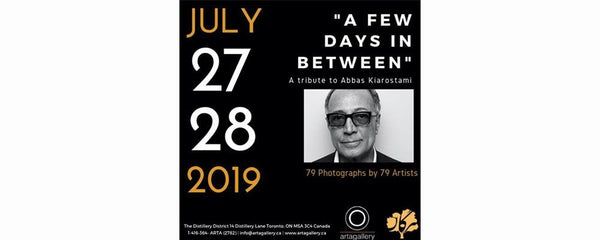 A FEW DAYS IN BETWEEN - July 27 - 28, 2019