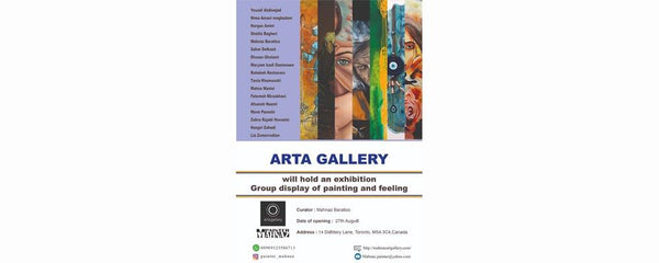 GROUP EXHIBITION - August 27 - 29, 2019