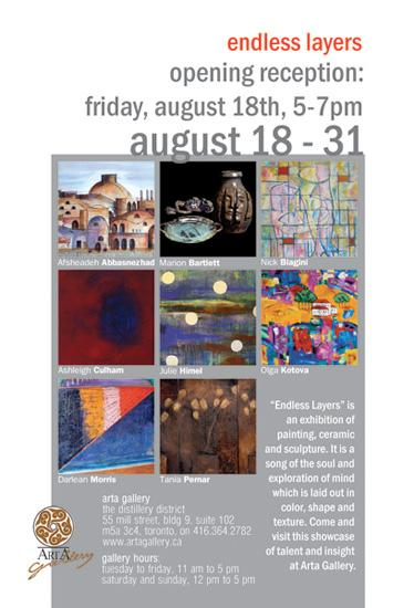 ENDLESS LAYERS - August 18 - 31, 2006