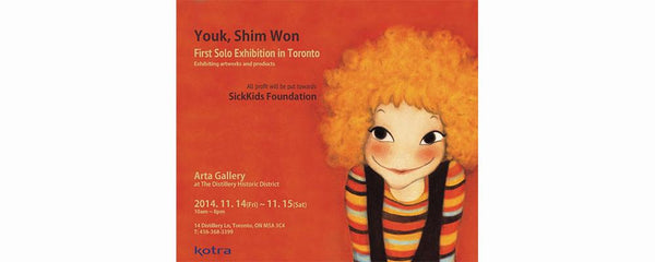FIRST SOLO EXHIBITION IN TORONTO - YOUK, SHIM WON - November 14 - 15, 2014