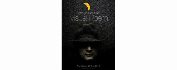 VISUAL POEMS - August 23 - 25, 2012