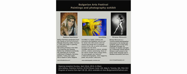 BULGARIAN PAINTINGS AND PHOTOGRAPHY ARTS EXHIBIT - April 22 - 27, 2012