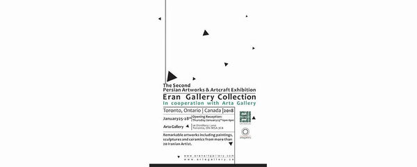 SECOND PERSIAN ARTISTS EXHIBITION - January 25 - 28, 2018