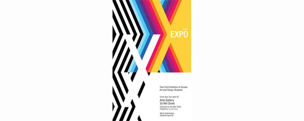 EXPO 2010 - April 25, 2010