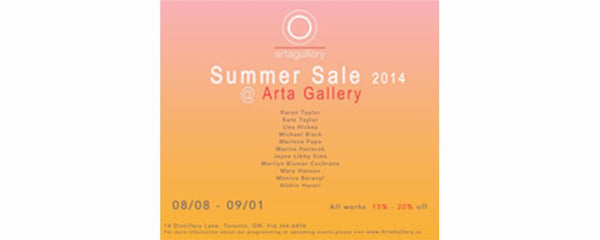 SUMMER SALE - August 8 - September 1, 2014