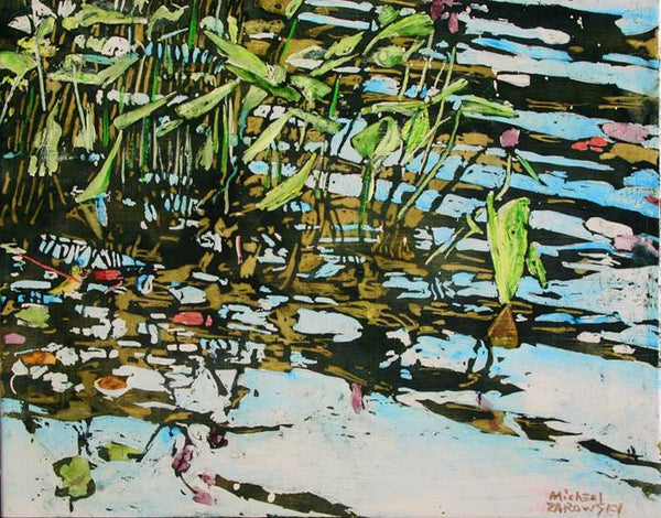 "Pickerel Weed 14, 11.75"" x 14.75"" Painting M. Zarowsky"