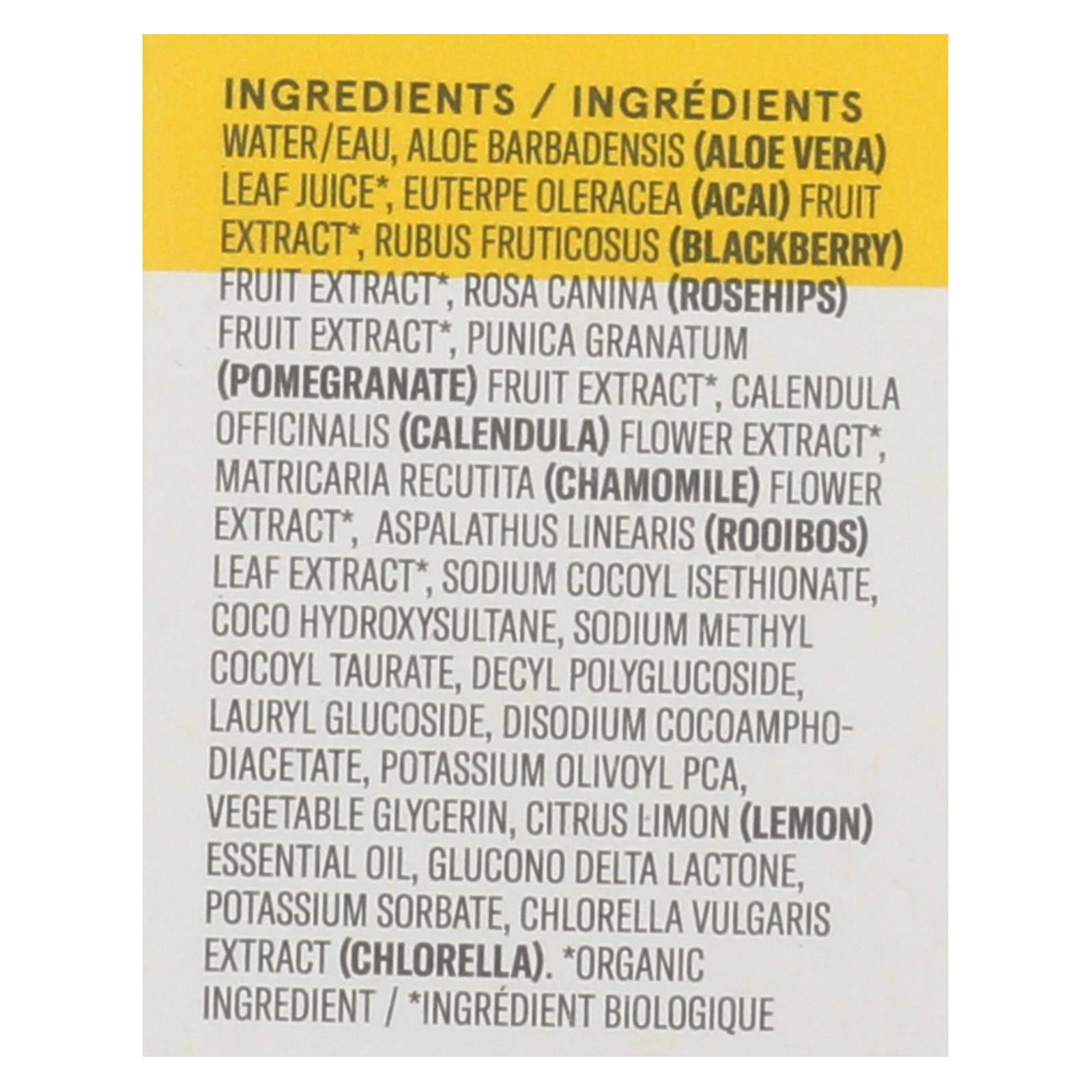 Acure - Facial Cleansing Gel - Superfruit And Chlorella - 4 Fl Oz.