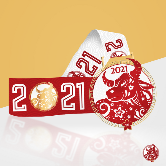 Chinese New Year 5K - Medal + Entry