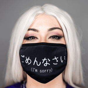 Gomennasai Face Mask - Saikou Apparel
