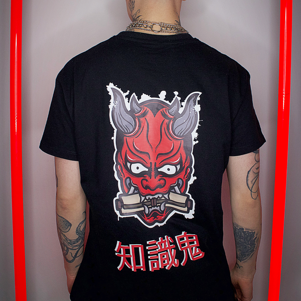 Knowledge Demon Tshirt - Saikou X Fact Fiend - Saikou Apparel