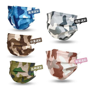Adult - Camouflage  Diaposable Face Mask -Pack of 50