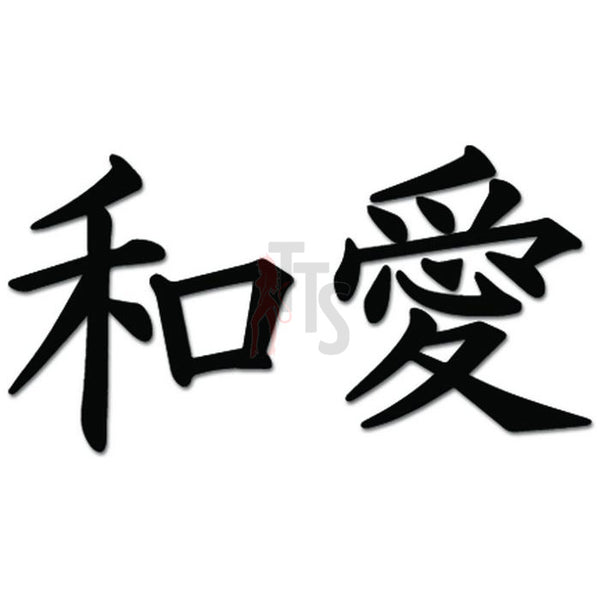 Peace Love Kanji Character JDM Japanese Decal Sticker