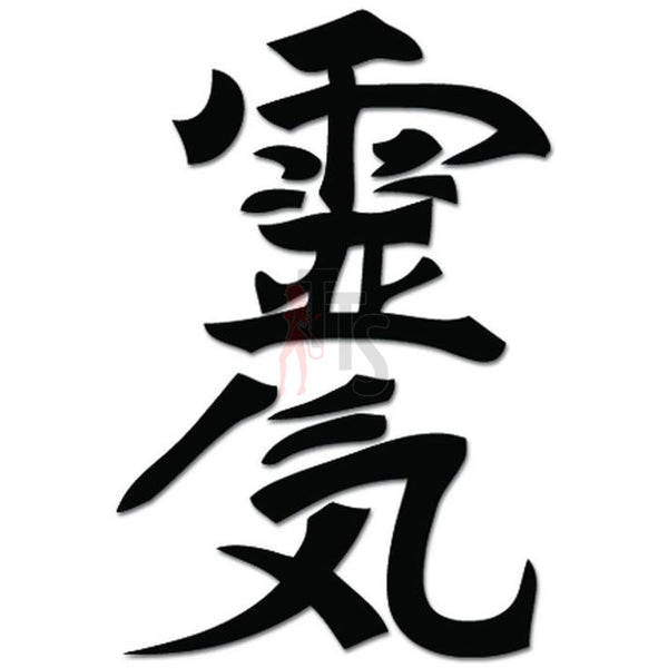 Kanji Reiki Enery Healing JDM Japanese Decal Sticker