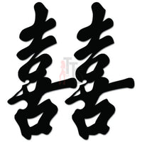 Double Happiness Chinese Wedding Character Decal Sticker