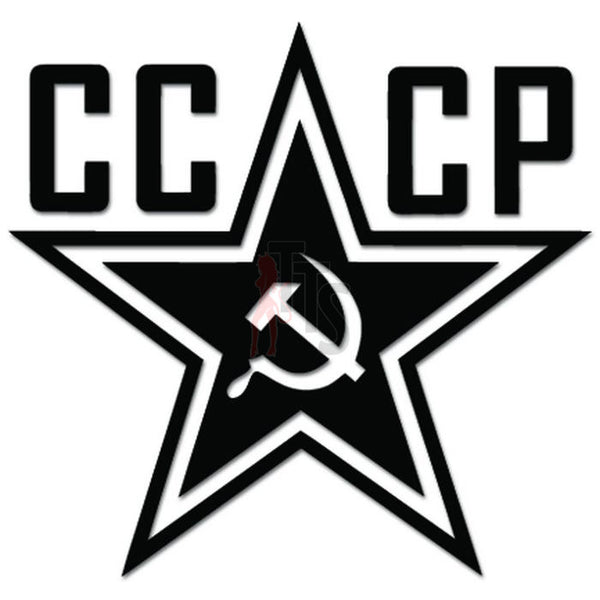 Russia CCCP Red Star Sickle Hammer Soviet Union Decal Sticker Style 2
