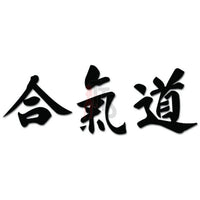 Aikido Chinese Character Symbol Decal Sticker