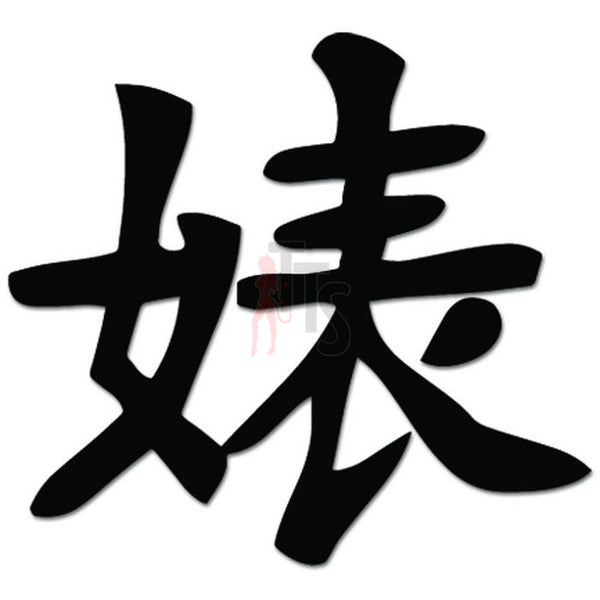 Whore Japanese Kanji Decal Sticker