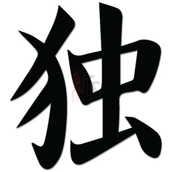 Single Alone Japanese Kanji Decal Sticker