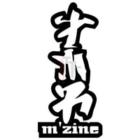 TMRmzine Performance Racing Decal Sticker