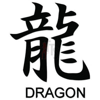 Dragon Chinese Symbol Decal Sticker