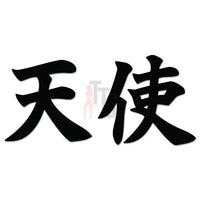 Angel Japanese Kanji Symbol Character Decal Sticker