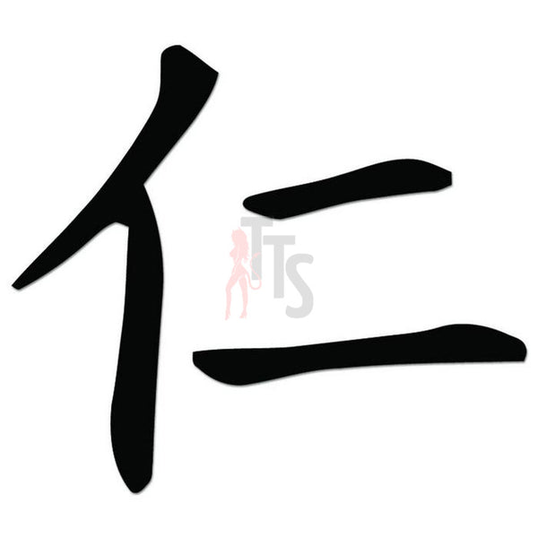 Benevolence Japanese Kanji Symbol Character Decal Sticker