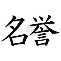 Horror Japanese Kanji Symbol Character Decal Sticker