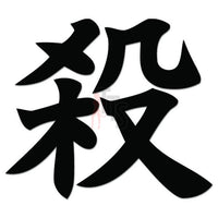 Kill Japanese Kanji Symbol Character Decal Sticker