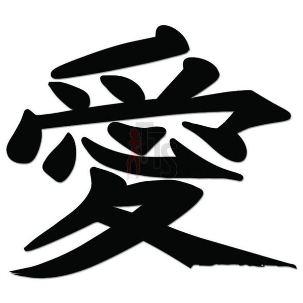 Love Japanese Kanji Symbol Character Decal Sticker