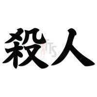 Murder Japanese Kanji Symbol Character Decal Sticker