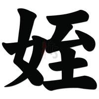 Niece Mei Japanese Kanji Symbol Character Decal Sticker