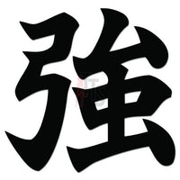 Strong Japanese Kanji Symbol Character Decal Sticker Style 1
