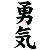 Courage Yuuki Japanese Kanji Symbol Character Decal Sticker