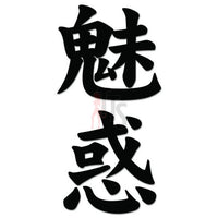 Fascination Miwaku Japanese Kanji Symbol Character Decal Sticker